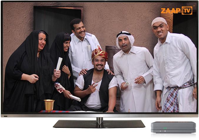 IPTV receiver - ZAAPTV CLOODTV 4U